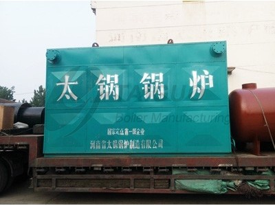YLW Series Biomass Coal Fired Thermal Oil Boiler
